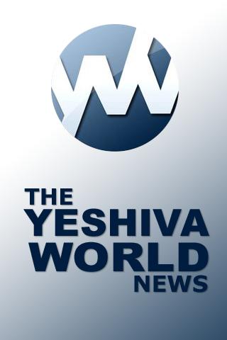 Yeshiva World News Logo