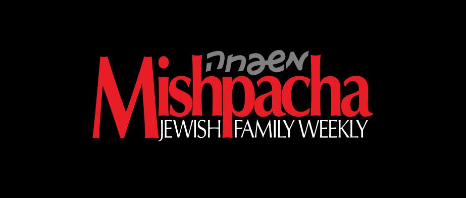 Mishpacha Logo