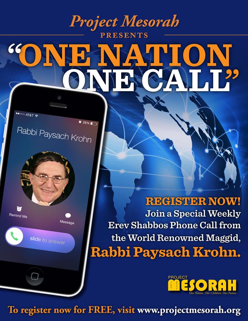 PM-Krohn-Shabbos-Call-globe